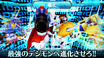 Screenshot 2: 數碼寶貝 LinkZ (日版)