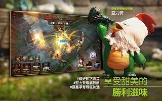 Screenshot 3: 天堂 Red Knights