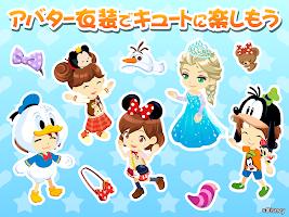 Screenshot 4: 迪士尼魔術城堡夢幻島/ Disney Magic Castle Dream Island
