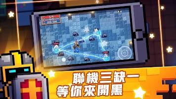 Screenshot 3: 元氣騎士 | 國際版