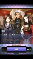 Screenshot 2: 姫と林檎にくちづけを
