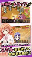 Screenshot 2: 箱庭のピグマリオンEpisode of the LastJK
