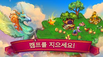 Screenshot 4: 드래곤캠프 (Merge Dragons!)