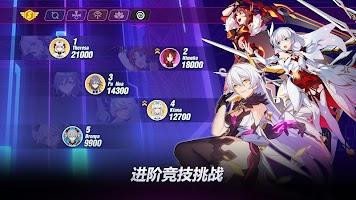 Screenshot 4: 崩壞3rd/崩壞學園3 (國際版)
