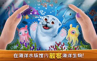 Screenshot 3: ZooCraft: Animal Family