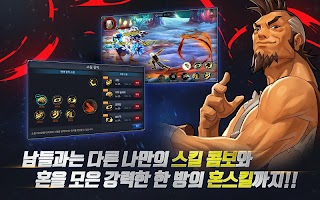 Screenshot 3: DNF:魂/Dungeon & Fighter:魂