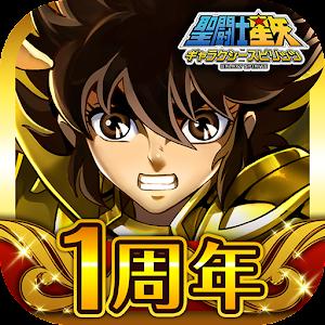 Icon: Saint Seiya: Galaxy Spirits