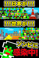 Screenshot 4: ピコピコ†ゾンビハザード。浸食型の育成ゲーム