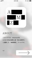 Screenshot 2: 新言語秩序 amazarashi 武道館公演