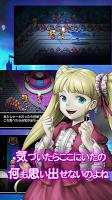 Screenshot 2: ナイトメアランド【脱出・謎解き探索ホラーゲーム】