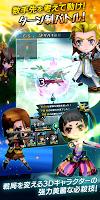 Screenshot 3: Seikimatsu Days: Our Era's End