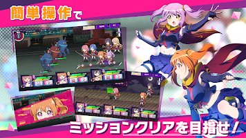 Screenshot 3: RELEASE THE SPYCE sf『リリフレ』