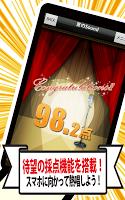 Screenshot 4: 11万曲を採点「カラオケJOYSOUND」プロの指導で上達!