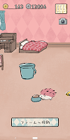 Screenshot 1: Hedgehog Farm - a soothing casual game