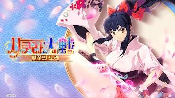 Screenshot 1: Sakura Wars: Sakura no Uta