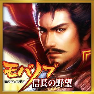 Icon: 戦国武将合戦シミュレーション モバノブ 登録無料の戦国ゲーム