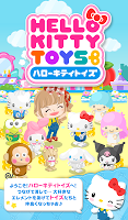 Screenshot 2: Hello Kitty Toys