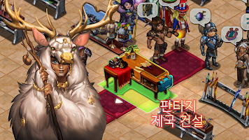 Screenshot 1: Shop Heroes: RPG 타이쿤