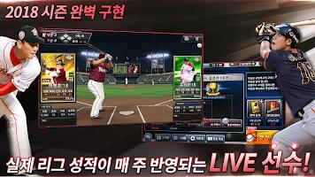Screenshot 2: 職業棒球2016