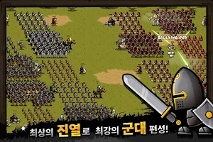 Screenshot 4: 미니워리어스 For Kakao