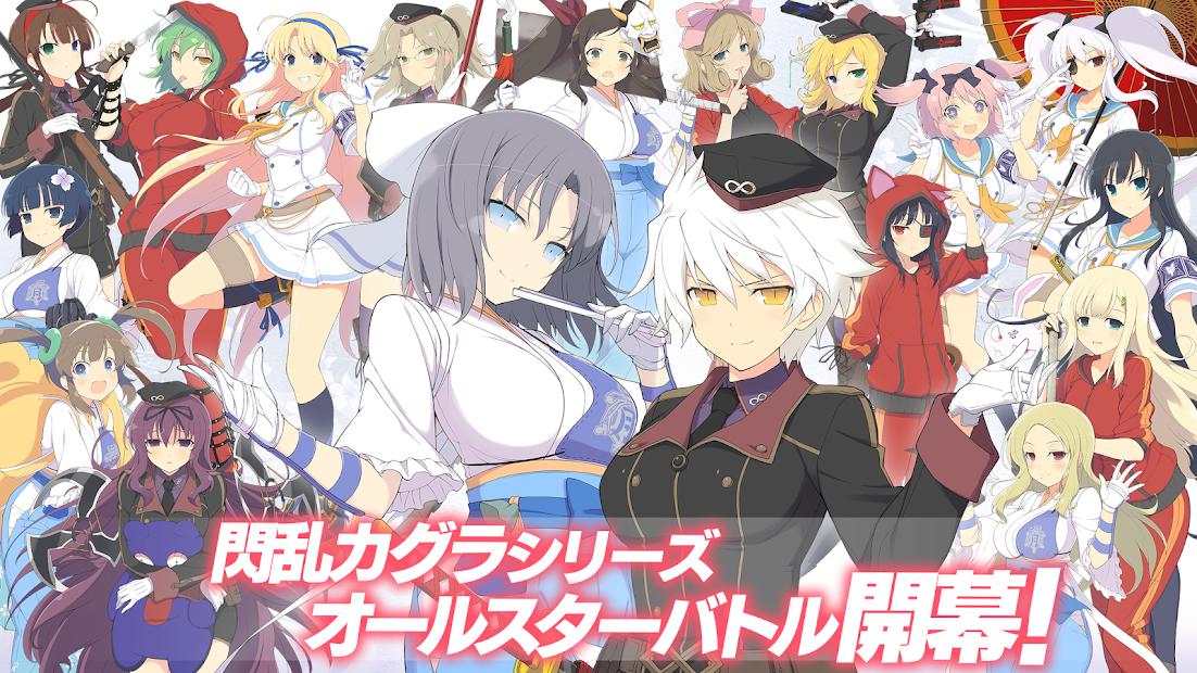 Screenshot 2: 忍者大師 閃亂神樂 NEW LINK (日版)