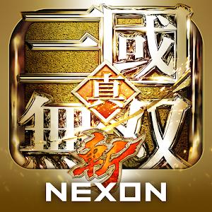 Icon: Dynasty Warriors: Unleashed | Japanese