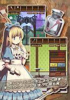 Screenshot 2: escape game Alice's escape