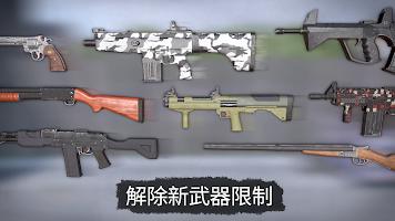 Screenshot 3: 殭屍狙殺令(Dead Zed)