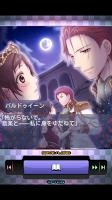 Screenshot 4: 姫と林檎にくちづけを