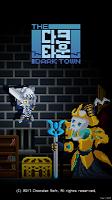 Screenshot 1: 黑暗之城 Online