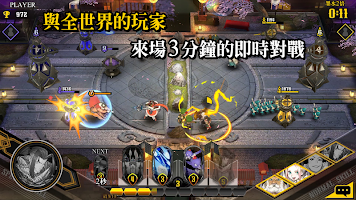 Screenshot 2: RE8召喚輪轉