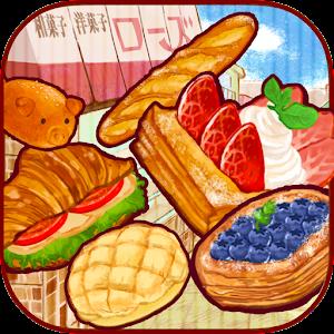 Icon: 洋菓子店玫瑰~麵包店也開幕了~