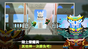 Screenshot 2: Marimo League : 馬瑞莫聯盟
