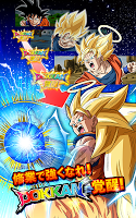 Screenshot 4: Dragon Ball Z Dokkan Battle (Japan)