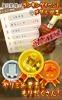 Screenshot 4: 豆芽菜小人DX