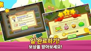 Screenshot 2: 레스토랑 파라다이스: 시뮬레이션 게임