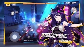 Screenshot 3: 崩壞3rd/崩壞學園3 (國際版)
