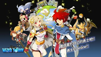Screenshot 1: 勇士村 Online | 國際版