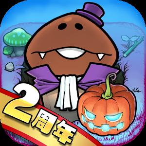 Icon: 菇菇巢穴 | 日版
