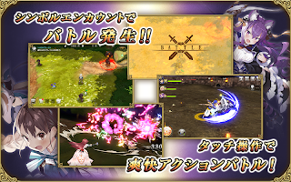 Screenshot 3: Grimms Echoes | Japanese