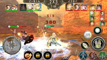 Screenshot 4: EXAVA α testing