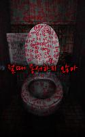 Screenshot 3: 탈출 게임 : 붉은 여자_한국버전