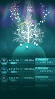 Screenshot 3: 寶石之樹
