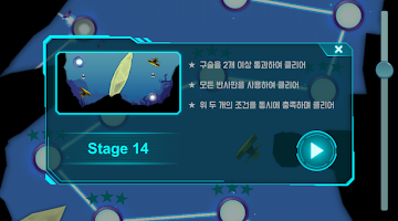 Screenshot 2: 水鏡