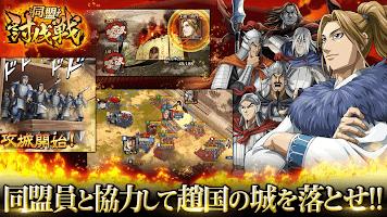 Screenshot 1: Kingdom Ran