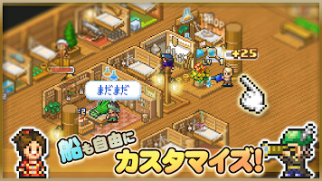 Screenshot 3: High Sea Saga | Japanese