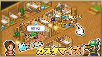 Screenshot 3: 大海賊島探秘(日文版)
