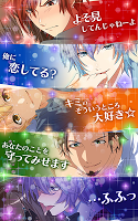Screenshot 1: 妖怪戀詩