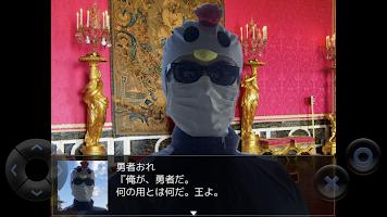 Screenshot 4: 実写版✳︎✳︎ゲーRPG