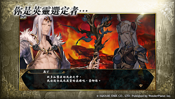 Screenshot 3: VALKYRIE ANATOMIA -The Origin- (CHI.)